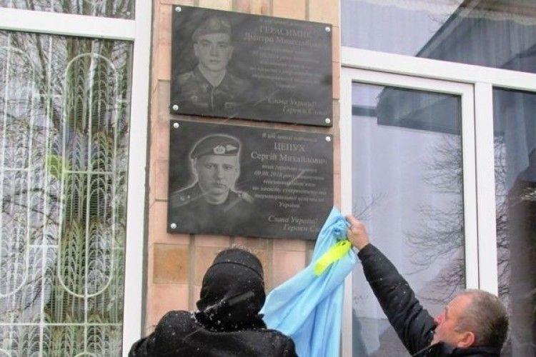 Меморіальну дошку Сергію Цепуху відкрили у Видерті (Фото)