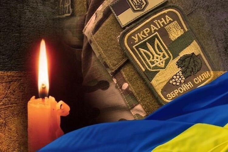 На Сході загинув захисник України...
