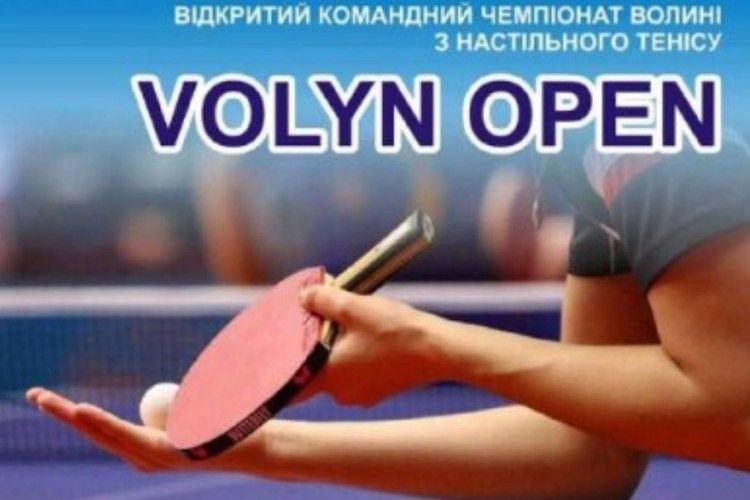 Спортсмени із трьох країн змагатимуться на чемпіонаті Волині із настільного тенісу