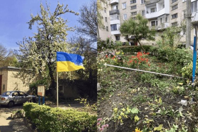 У Рівному познущалися над прапором України
