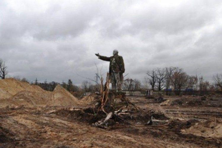 Отакої! – У Києві знайшли вцілилий пам'ятник Леніну…