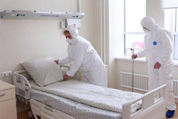 У МОЗ похвалили волинські лікарні