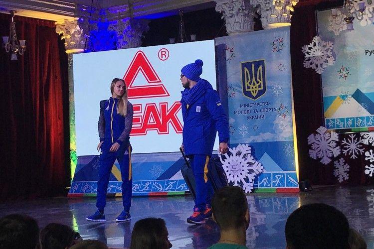 Презентували форму, в якій українські олімпійці вирушать у Пхьончхан