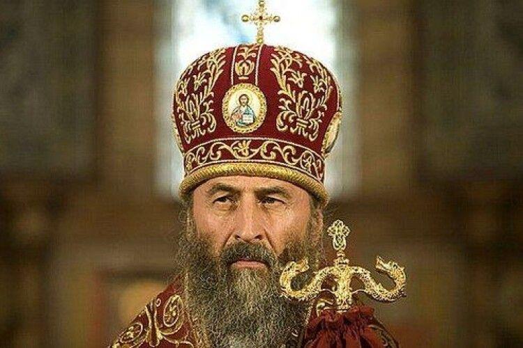 Що робив на Волині очільник УПЦ московського патріархату Онуфрій (Відео, фото)