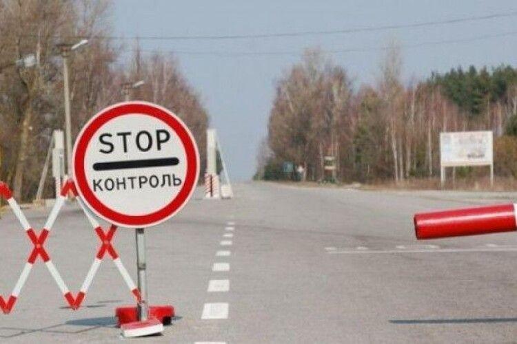 У Луцьку зменшили кількість карантинних постів