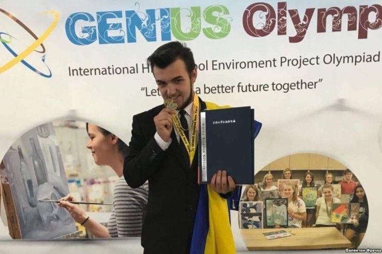 Українець, який придумав, як із опалого листя виготовляти папір, отримав «золото» на олімпіаді у США