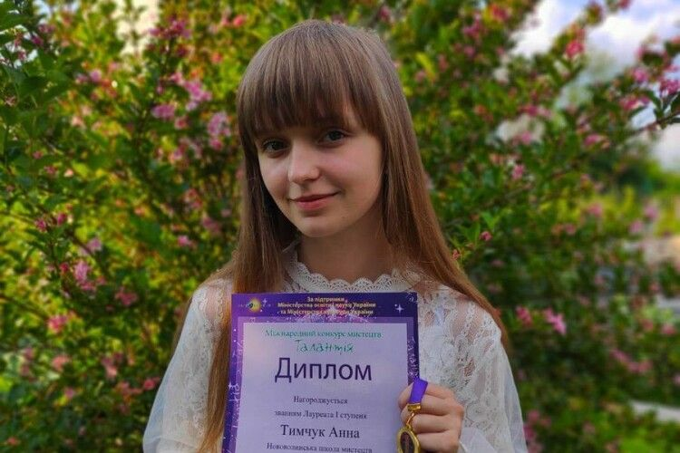 Юна волинянка зайняла перше місце на конкурсі у грі на фортепіано