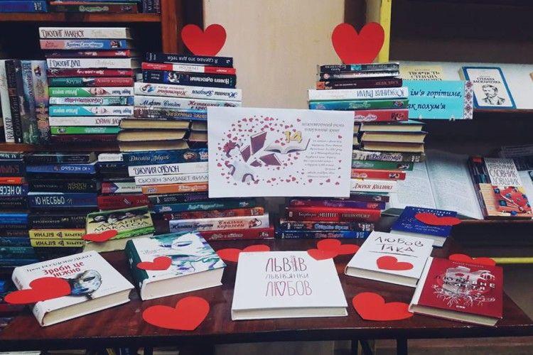 Не одним Днем святого Валентина жити…