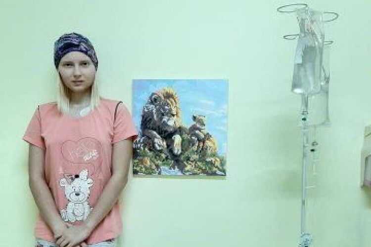На порятунок онкохворої 17-річної дівчинки у Луцьку запустили челендж