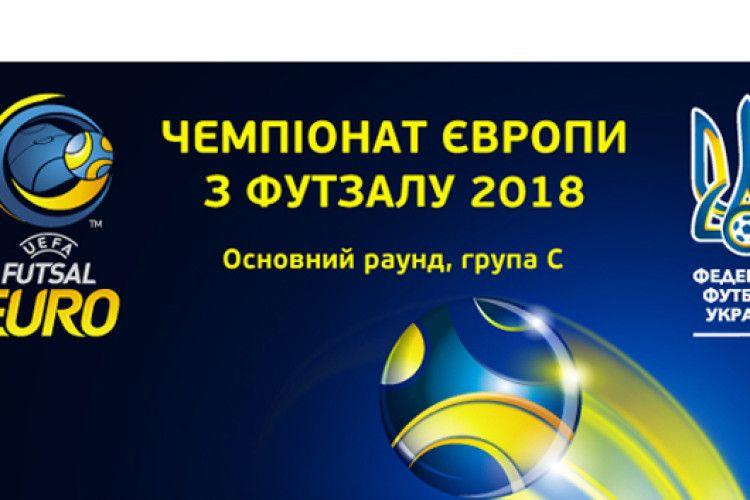 Україна – Бельгія – 1:0. Валідольна перемога (Відео)
