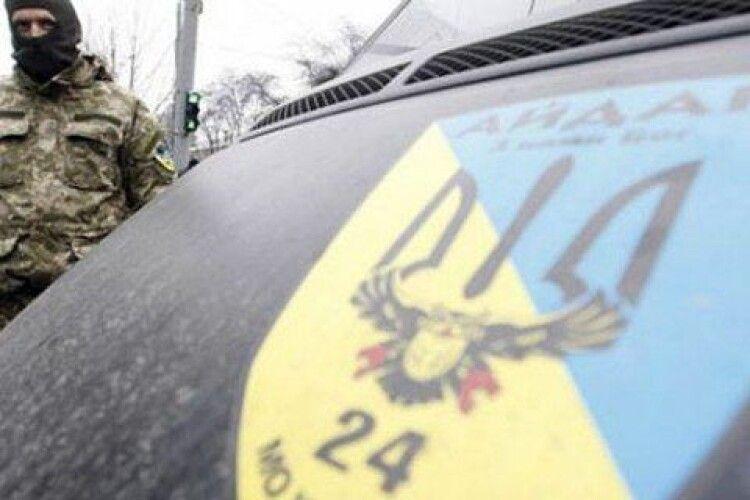 Добровольцям батальйону «Айдар» надали статус учасників бойових дій