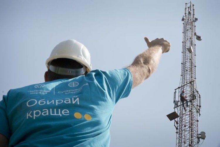 «Київстар» розширює покриття 3G на Волині*