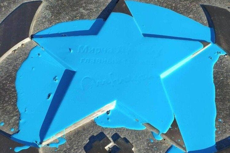 В окупованому Донецьку зірку імені Мірчі Луческу біля «Донбас Арени» залили голубою фарбою (Фото)