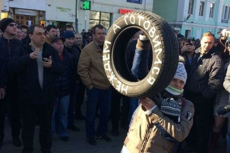 У Москві активісти принесли на мітинг символ київського Майдану