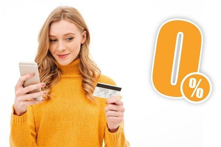 Як отримати швидкий інтернет-кредит? Позика без відсотків