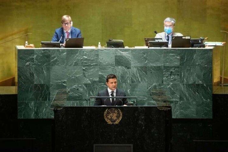 «Пора прокинутись!»: виступ Зеленського на сесії Генасамблеї ООН (Повний текст)