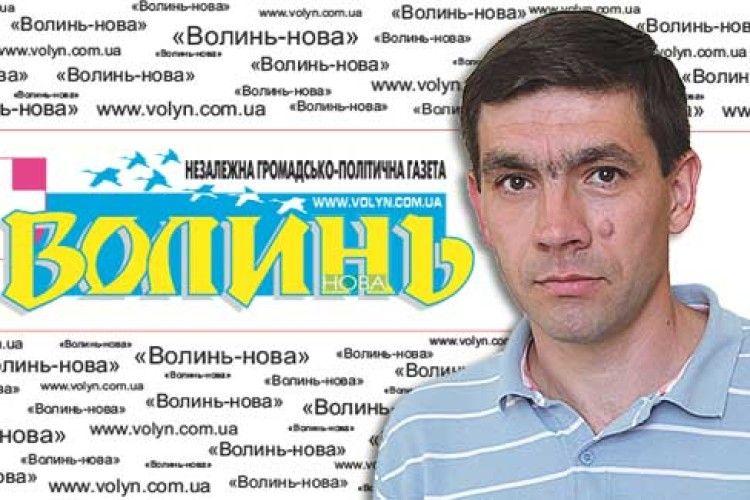 Коли проголосять «Бурштинову народну республіку»?