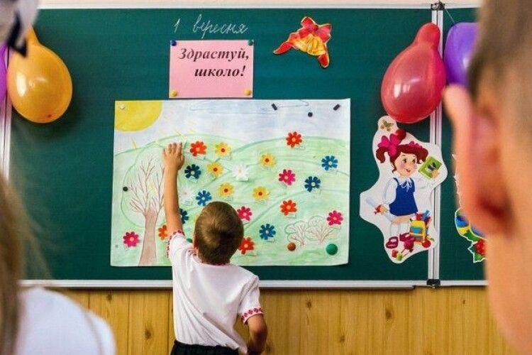 Маски та змішане навчання: що чекає вчителів та учнів волинських шкіл