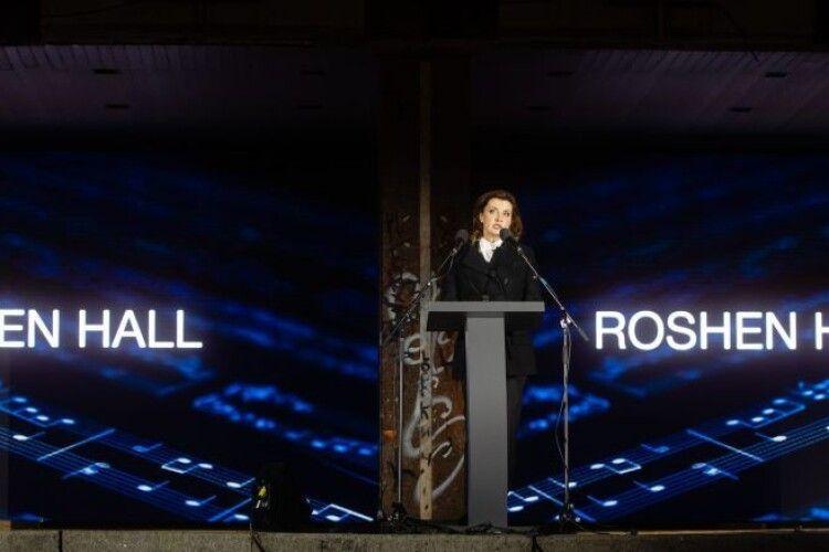 Петро і Марина Порошенки дали старт масштабному проєкту створення у Києві концерт-холу світового рівня