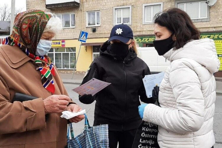 Горохівські поліцейські на вулицях міста розказували перехожим про необхідність бути вдома
