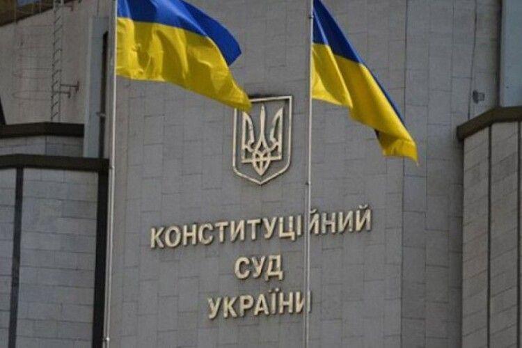 Конституційний суд визнав законним указ Зеленського – вибори до парламенту відбудуться 21 липня