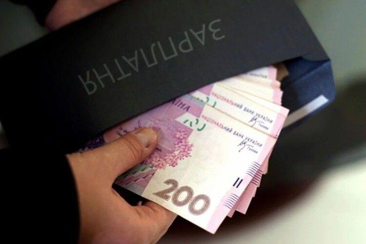Зеленський просить Верховну Раду скасувати карантинні обмеження на зарплати чиновників