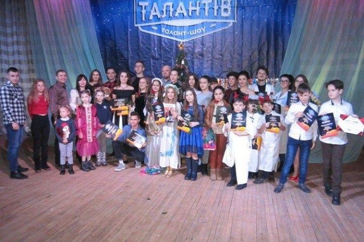 У Володимирі «билися» таланти!