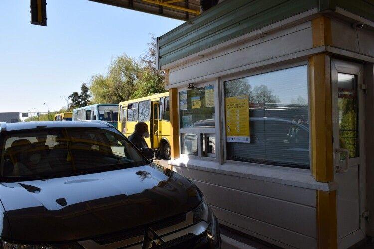 Увага! В Угорщині введено додаткові обмеження щодо порядку в'їзду