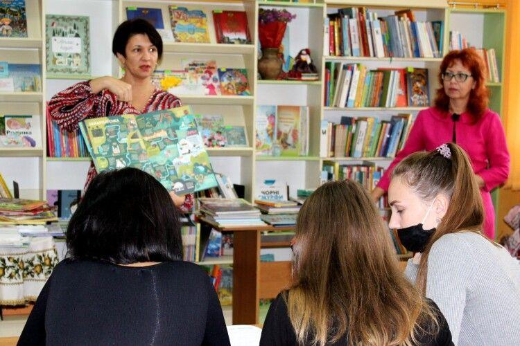 У Луцьку давали сеанс книготерапії (Фото)
