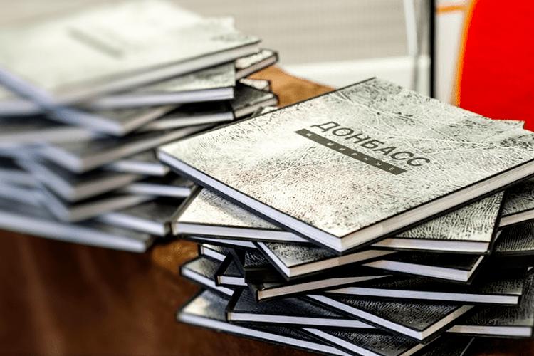 Що читає Петро Порошенко?