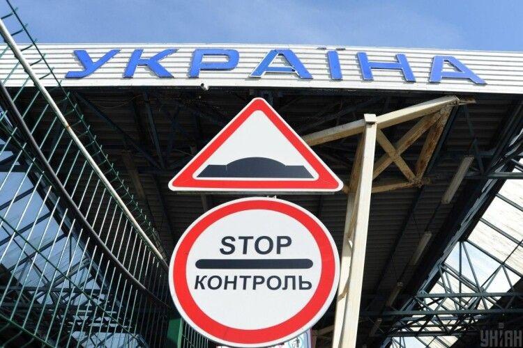 Україна може знову закрити кордони у разі запровадження повного локдауну
