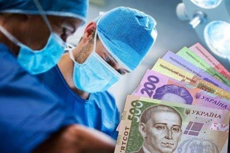 Лікарня на Волині отримала понад 12,5 мільйонів гривень