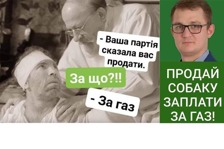 Чи незабагато «сміття» Зеленський набрав у«слуги народу»?