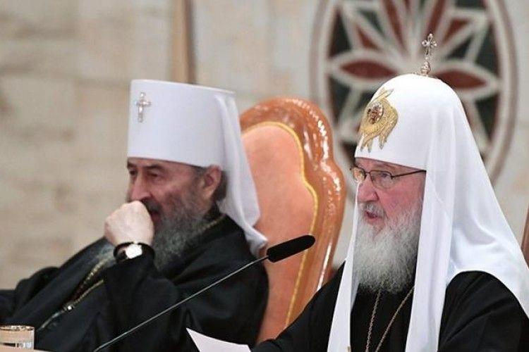 Православна громада з Малих Дорогостаїв на Рівненщині «скрутила велику дулю» Москві