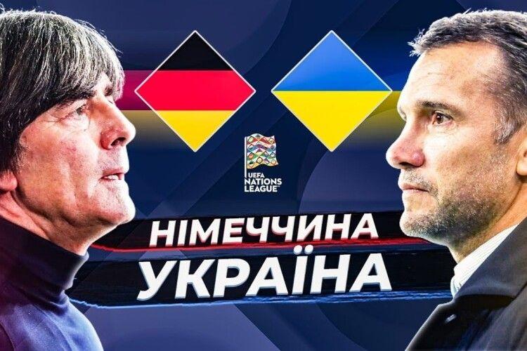 Україна поступається Німеччині в Лейпцигу (Відео)