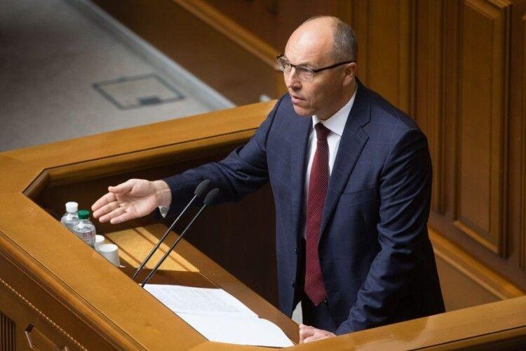 Парубій: «Рішення Зеленського і його висуванців дедалі більше загрожують Україні»