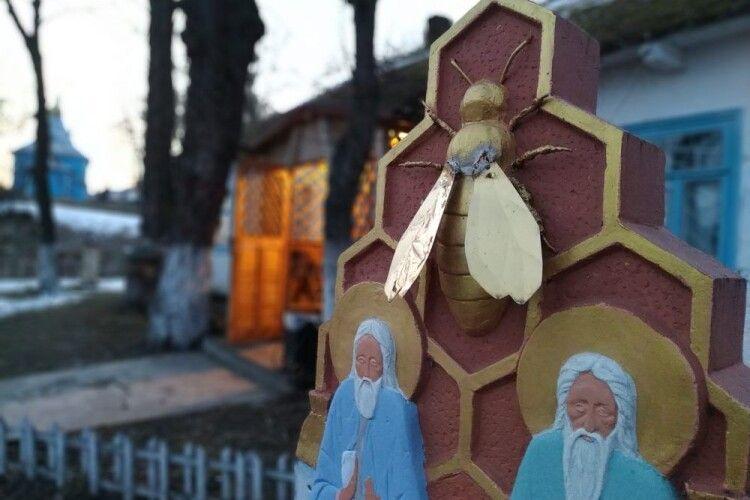 У Києві сесія, а в Баєві - з'їзд пасічників