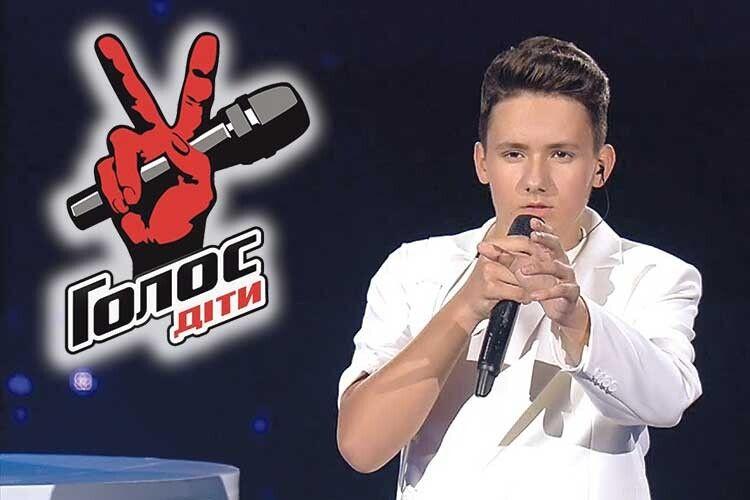Ярослав Карпук  зіСтарої Вижівки— «срібний» переможець вокального шоу «Голос. Діти–5»!