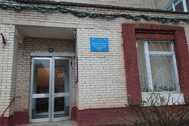 Ексдепутат Луцькради став директором жеку