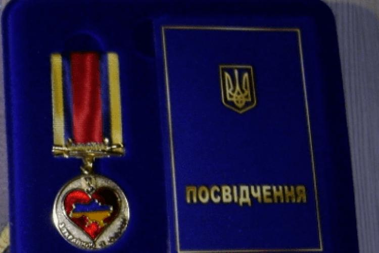 Священик із Старовижівщини  отримав державну нагороду