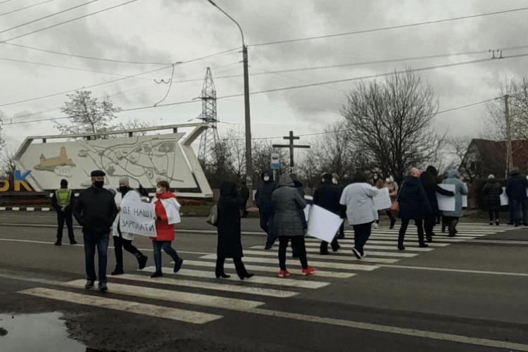 У Луцьку вийшли на страйк працівники психлікарні
