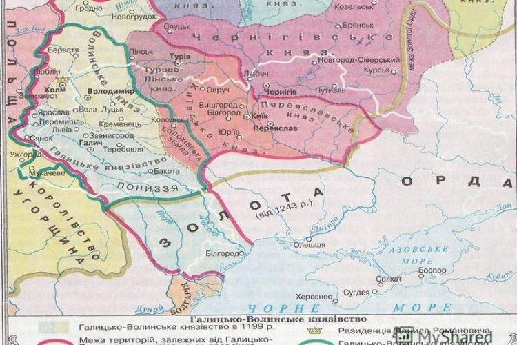 У давнину Україною називали і Волинь