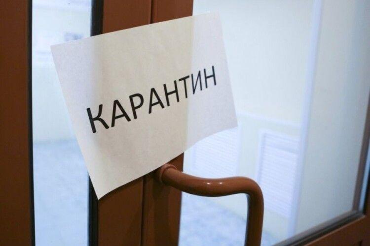 Приміщення Любешівської райради зачинили на карантин