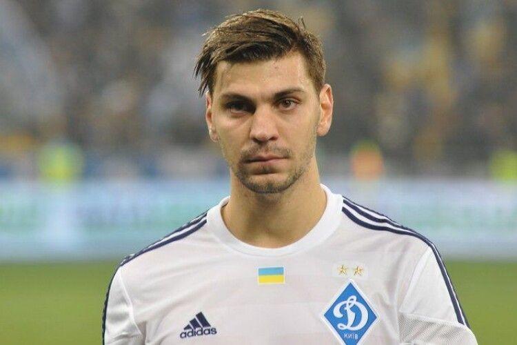 Колишній гравець Динамо відмовився переходити у російський клуб