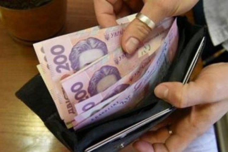 Кожен п'ятий волинянин отримує понад 10 тисяч гривень зарплати