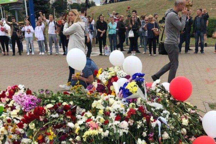 Тисячі жителів Мінська вийшли на акцію пам'яті загиблого під час протестів