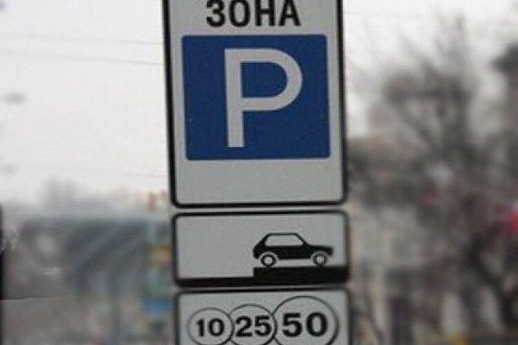 У Луцьку хочуть збільшити кількість платних парковок