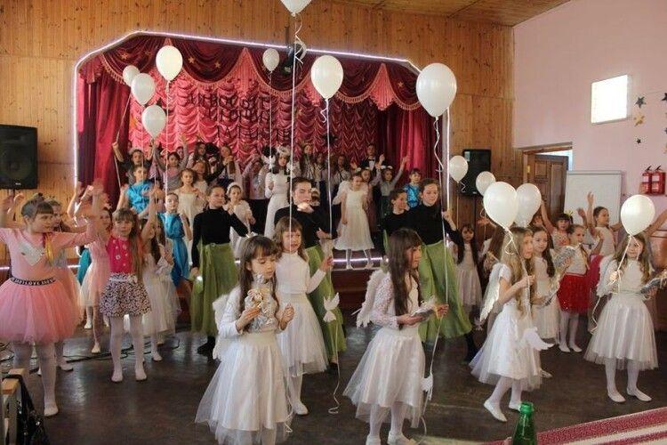 Дивосвіт ратнівських дитячих талантів