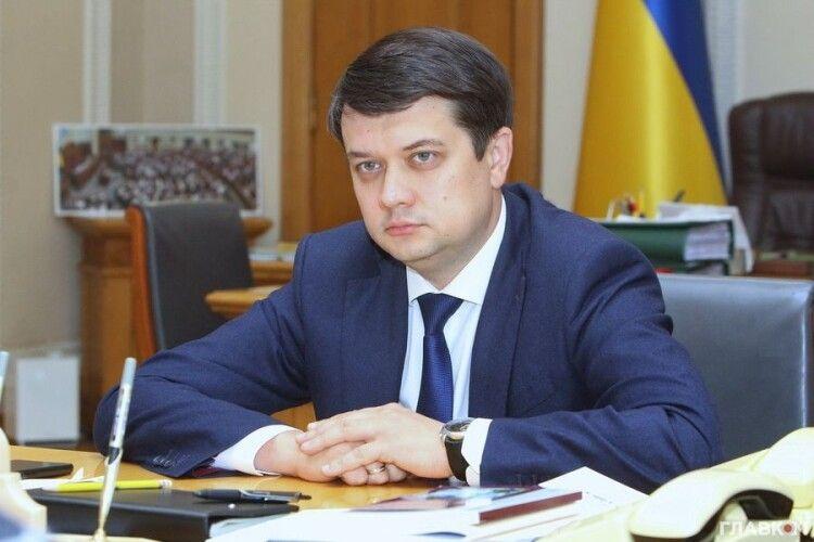У Луцьк приїде голова Верховної Ради