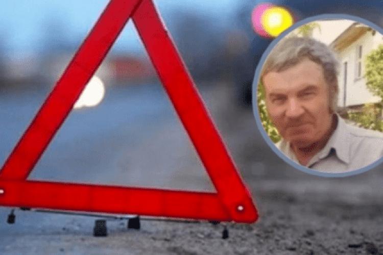 Дідуся, якого шукав онук на Рівненщині, на смерть збила машина